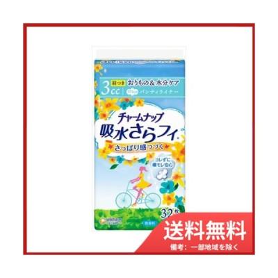 【送料無料】CN吸水さらフィパンティライナー羽つき32枚