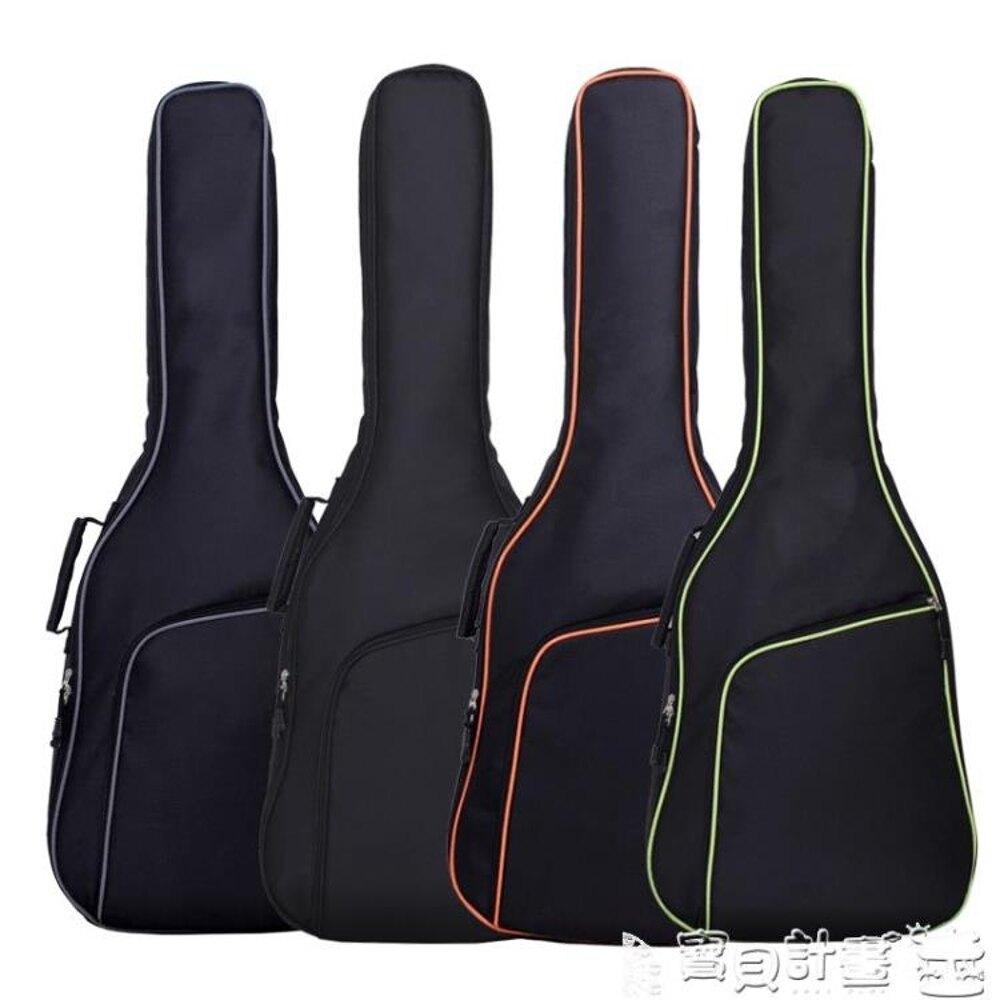免運 木吉他袋 38/39/40/41寸吉他背包電木吉他袋加厚加棉琴民謠古典雙肩吉他包