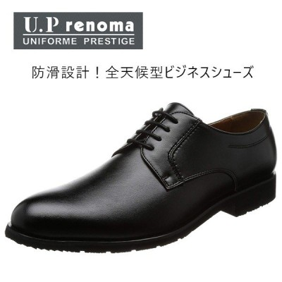 ユーピーレノマ U.Prenoma ビジネスシューズ フォーマル 4E 防滑 メンズ U3573 あすつく対応_北海道 BOS