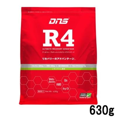 DNS R4 アルティメット リカバリー アドバンテージ レモンライム風味 630g [ ディーエヌエス / サプリメント ] 取り寄せ商品