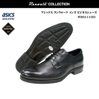 アシックス ランウォーク メンズ ビジネス ウォーキング シューズ 靴 WR611L WR-611L asics Runwalk