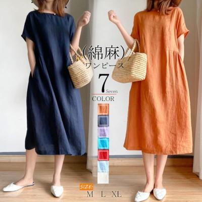 シンプルな文芸スタイルがゆったりしていて、スリムに見える/無地ワンピース夏新型韓国ファッションビッグサイズ中長いスカート