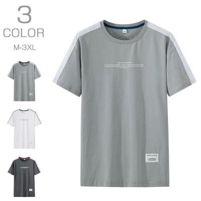 メンズTシャツ切り替え半袖ユニセックスクルーネックカジュアルシャツおしゃれ春夏