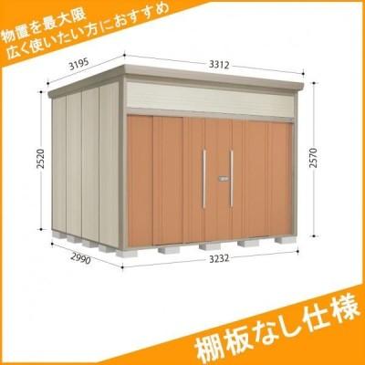 物置 屋外 おしゃれ タクボ物置 JN/トールマン 棚板なし仕様 JN-3229 一般型 標準屋根 『追加金額で工事可能』 トロピカルオレンジ