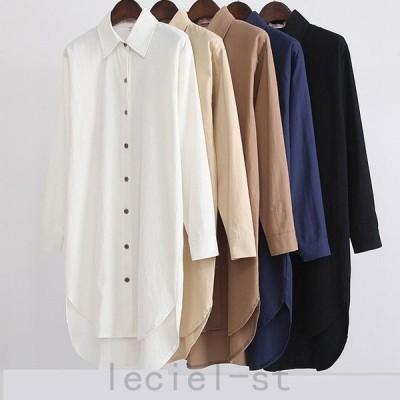 2021新作ロングシャツ レディース 長袖 シャツ ゆるシャツ ボタントップス 折り襟 薄手 ロング丈 純色