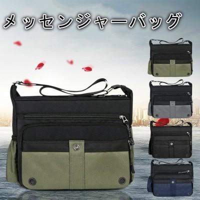 ショルダーバッグ メンズ メッセンジャーバッグ カジュアル 耐摩耗性 斜めがけ バッグ 鞄 防水 大容量 アウトドア おしゃれ