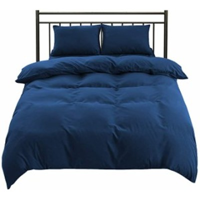 布団カバー 掛け布団カバー 綿100% ふとんカバー 肌触りの良い 寝具カバー 洋式・和式兼用 通気 速乾 掛ふとんカバー ピーチスキン加工