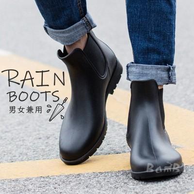 サイドゴア レインブーツ ショート 雨靴 男女兼用 レインシューズ カジュアル レディース メンズ レイン 靴 雨1347