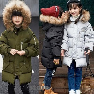 冬着 子供服 ダウンコート 可愛い キッズ ロングコート 女の子 アウター 男の子 コート女児 アウター ジャケット ファー部分 厚手 防寒服 スクール 暖かい