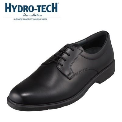 ハイドロテック ブルーコレクション HYDRO TECH HD1328 メンズ | ビジネスシューズ | 防水 雨の日 本革 | ブラック