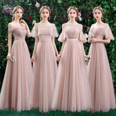 ブライズメイドドレス ロング丈 二次会 結婚式 体型カバー 半袖 オフショルダー卒業式 花嫁 大きいサイズ 小さいサイズ XS 2XL