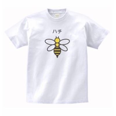 動物 生き物 Tシャツ ハチ 白