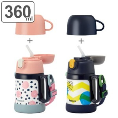 水筒 ステンレス コップ ストロー 2WAY 360ml キッズ ( 保冷 保温 子供用 ストローボトル 子ども ベルト付き キッズボトル ステンレスボ