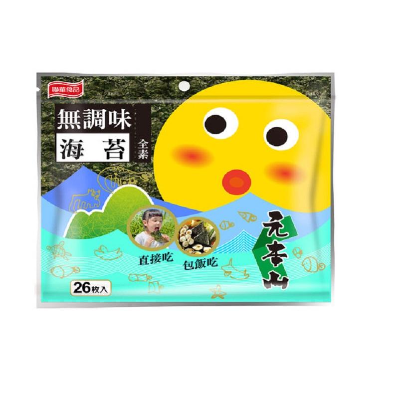 元本山無調味對切海苔26枚