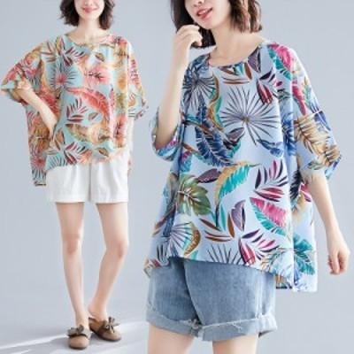 アロハシャツ レディース トップス 半袖 プルオーバー Tシャツ ゆったり 大きい フェミニン 可愛い ブラウス 2020 春夏 リゾート ビーチ