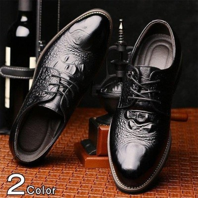 ビジネスシューズ 靴 歩きやすい メンズ 機能性 紐 スリッポン 紳士靴 ロングノーズ 防水 新作  新春 2020