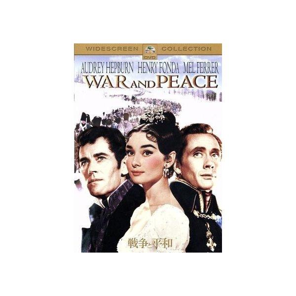 戦争と平和/キング・ヴィダー(監督),エンニオ・デ・コンチーニ ...