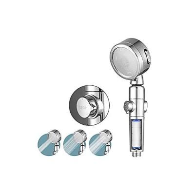 シャワーヘッド 節水シャワー 増圧 3段階モード 水量調節 塩素除去 三 フィルタ綿浄化 低水圧対応 手元止水 バス用品 360°角度調整アダプター