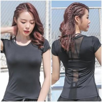 ブラック・L レディース フィットネスウェア Tシャツ 半袖 トレーニング ヨガ メッシュ 速乾性 吸汗性 通気性 伸縮性