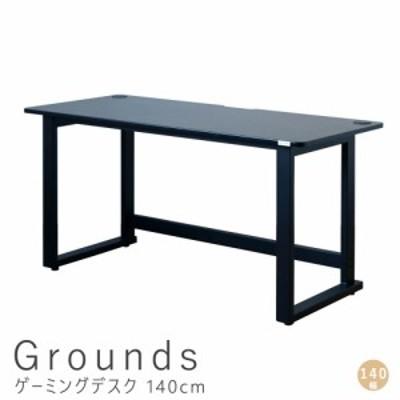 Grounds(グラウンズ)ゲーミングデスク 140cm幅 Contieaks 140 ゲーミングデスク パソコンデス 送料無料