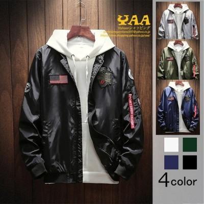ミリタリージャケット MA1 M-A1 メンズ フライトジャケット ライトアウター ジャケット はおり 春服 春物 ジャンパー ブルゾン 2021