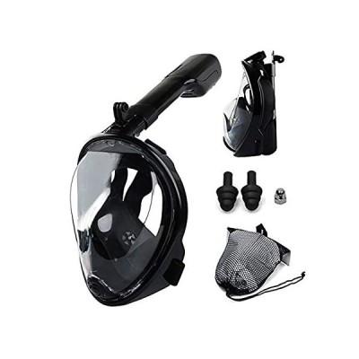 特別価格Leucothea Free Breath Full Face Snorkel Mask 180 Degree Panoramic Wide View