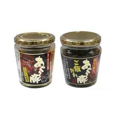 幻の豚 あぐー豚 にんにく肉味噌 ごはんだれ 各200g 食べ比べセット 沖縄特産品 アツアツのご飯のお供に最適!焼肉のたれにも使えます。簡