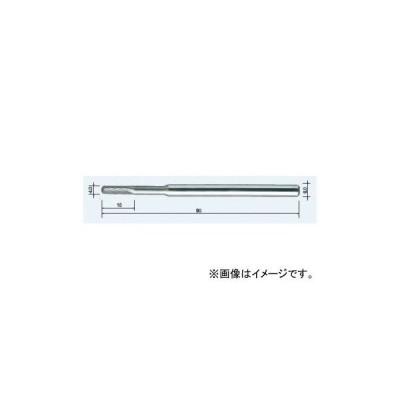 ムラキ メタル・リムーバル マスター超硬バー ロングシャンク スパイラルカット(ステンレス切削用) HD2C 04S 90L