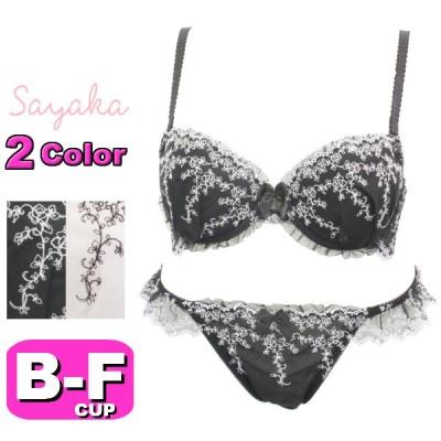Sayaka サヤカ ブラジャー ショーツ セット ブラショー 326086 プティローズレース 3/4カップ ブラ&ショーツ BCDEFカップ