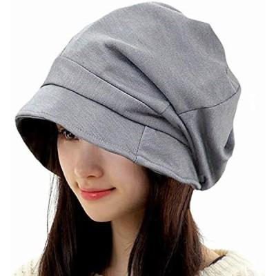 レディース キャスケット ダウンハット 帽子 折りたたみ可 オールシーズン 大きめサイズ 日よけ 医療用(4.グレー, 60cm)