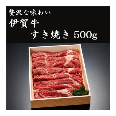 伊賀牛 すき焼き 500g