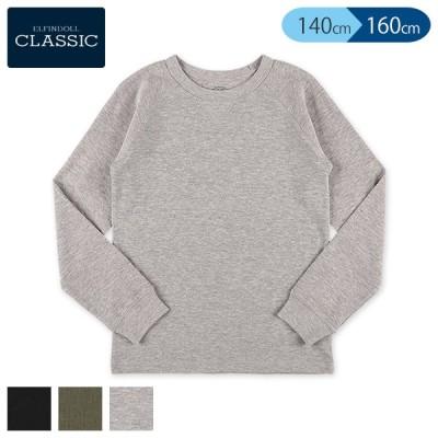 EFC)ワッフルラグラン長袖Tシャツ【140cm・150cm・160cm】