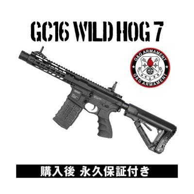 GC16 Wild Hog 7 G&G ARMAMENT エアソフトガン【永久保証付き】