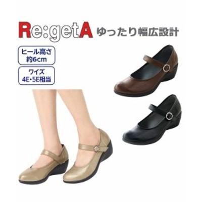 リゲッタ パンプス 大きいサイズ レディース プラス ストラップ ゆったりワイズ 靴 パールベージュ/ブラウン/ブラック 23.0~23.5/24.0~