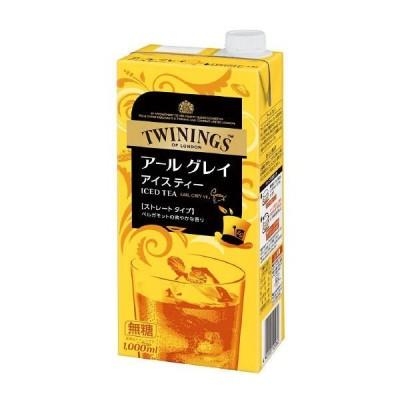 片岡物産 トワイニング リキッドティー アールグレイ 1L 1箱(6本入)