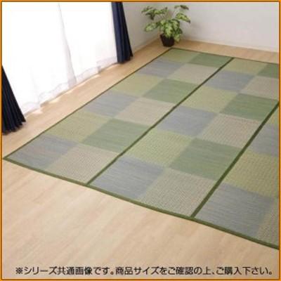 (送料無料)い草花ござカーペット 『DXピーア』 ブルー 団地間2畳(約170×170cm) ▼ 和室も洋室も簡単模様替え