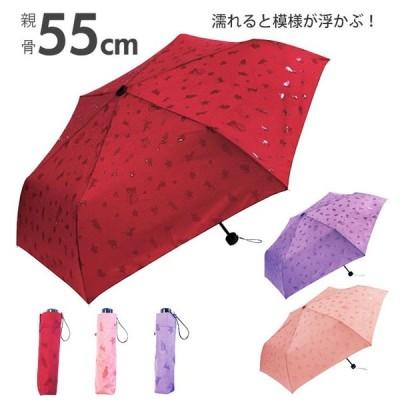 折りたたみ傘 レディース おしゃれ 軽量 6本骨 55cm 和傘 折り畳み傘 かさ カサ 折畳み傘 女性 婦人用 かわいい