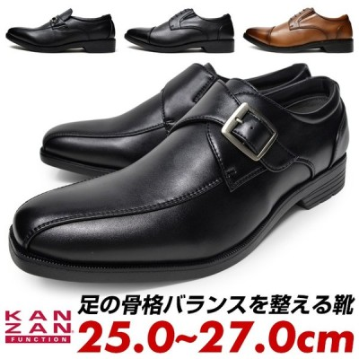 ビジネスシューズ ストレートチップ モンクストラップ メンズ 黒 茶色 革靴