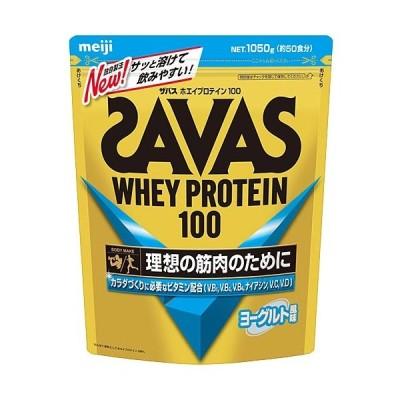ザバス(SAVAS) ホエイプロテイン100 ヨーグルト風味 約50食分 1050g CZ7462 プロテイン ホエイ たんぱく質 タンパク質 トレーニング 筋トレ