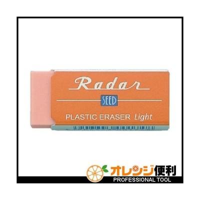 シード レーダーライト60 オレンジ EP-KL60-O 【856-0045】