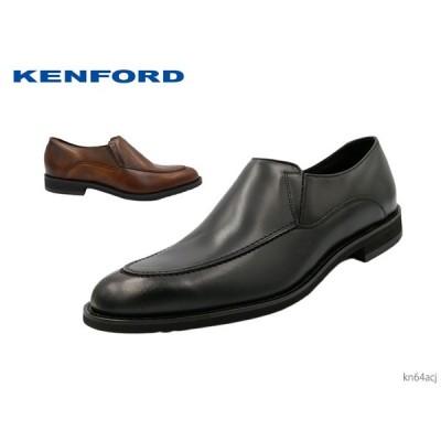 ケンフォード KENFORD KN64ACJ メンズ ビジネスシューズ 3E 靴 正規品