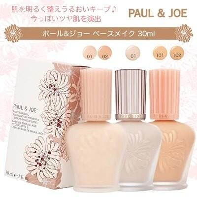 PAUL&JOE  ポール&ジョー  ファンデーション プライマー N #01 SPF20 PA++ 30ml