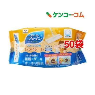 コンドル フローリング用ドライシート アレルファイン ( 30枚入*50袋セット )/ コンドル