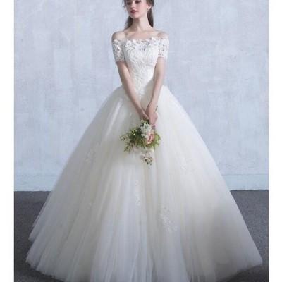 ウエディング ドレス ロングドレス  結婚式 お花嫁 白 ホワイト パーティー 二次会 プライダルドレス