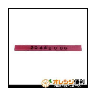 UHT 箱40−4#1200ターボラップ用セラミックストーン 1Cs(箱)=5本 CS40-4-1200 【143-3172】