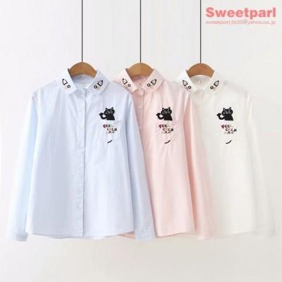 猫刺繍 シャツ カジュアルシャツ 長袖 コットン トップス shirt きれいめ レディース 10代 20代 30代