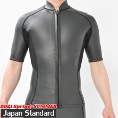 タッパー 2mm 半袖タッパー 2021モデル AND NEW YOU ウエットスーツ メンズ スキンタッパー ジャケット