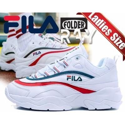 【フィラ レイ】FILA RAY white/grn-red【fila スニーカー ダッドシューズ DAD SHOES ホワイト 白 チャンキーソール  FILA DISR