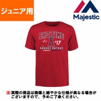 即日出荷 大谷翔平 少年野球 ジュニア マジェスティック Tシャツ SHOTIME 半袖 エンゼルス 17 綿100% MM08LA8001 maj18ss 161718sale