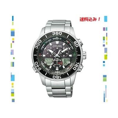 [シチズン] 腕時計 プロマスター エコ・ドライブ マリンシリーズ ヨットタイマー JR4060-88E メンズ シルバー